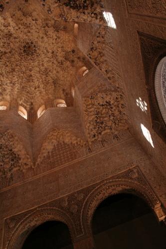 Alhambra, Granada Spain Sala de los Abencerrajes